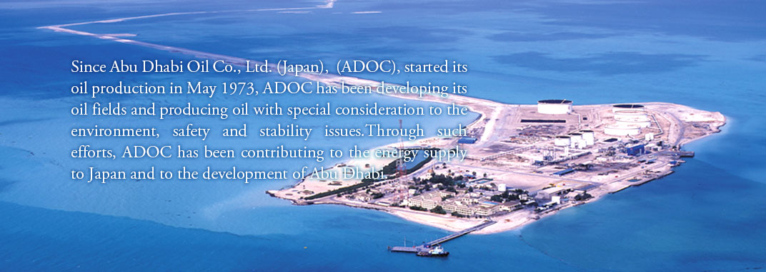 ABU DHABI OIL CO ,LTD